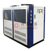 10 HP Small Industrial Glycol chiller Air Cooled Water Chiller Price