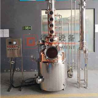 Exemplary 50Gallon(200L) Distillery Equipment Copper Head Column Customized Near Me