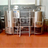 500L Small Restaurant Used Craft Micro Brewery Equipment Mini Electric Brewhouse Brewing Systems for Sale