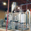 Turnkey 300L Beer Brewery System Stainless Steel 304/316 for Pub/ Small Brewery