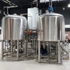 Setup a brewery plant to start your beer business 100L to 200HL breweries