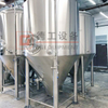 Looking for 2500L(25HL) Stainless Steel Fermentation Tank for Beer Fermenter Conical Dimple Wall Fermentation Tank for Sale