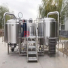 2000L advanced food grade beverage best nano brewery systems